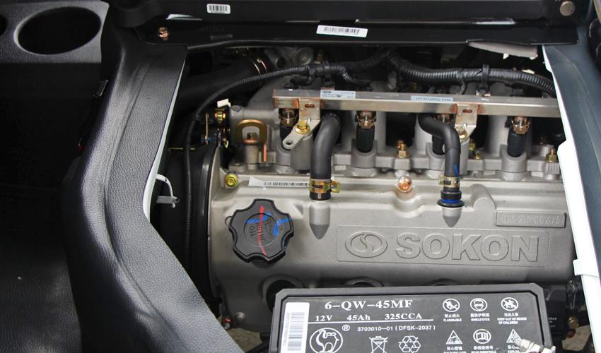 Quanto Custa Retificar um Motor da Towner Hafei Effa Chana Pick-Up Lifan Valores Preço Orçamento
